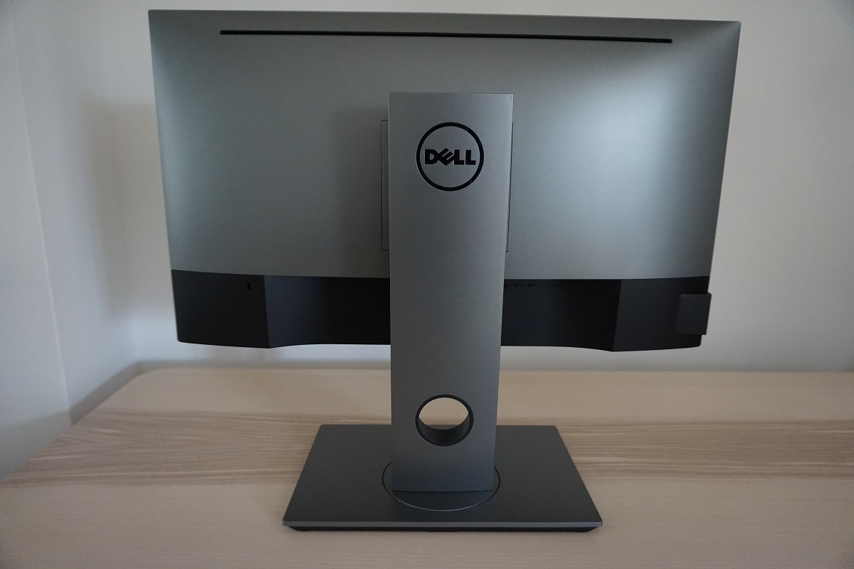 Dell U2518D Review | PC Monitors