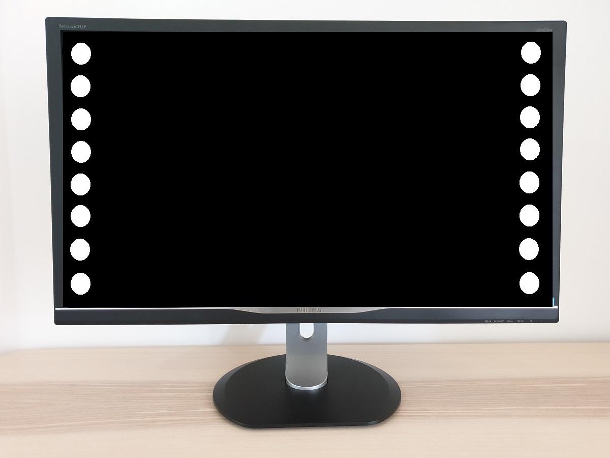 Philips 328P6VUBREB Review   PC Monitors
